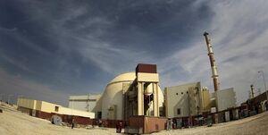 عملیات بتن ریزی واحد دوم نیروگاه بوشهر امروز انجام می شود