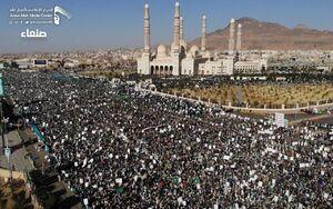 فیلم/ جشن باشکوه یمنیها برای میلاد پیامبر اسلام(ص)