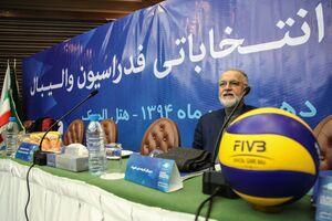 اسامی نامزدهای تایید شده انتخابات والیبال