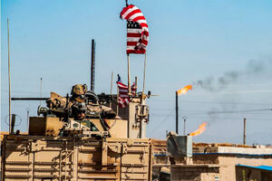 حضور آمریکا در سوریه