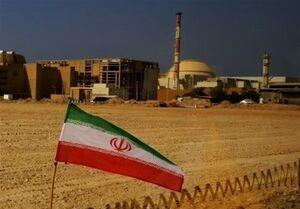 عملیات بتنریزی راکتور دوم نیروگاه هستهای بوشهر آغاز شد