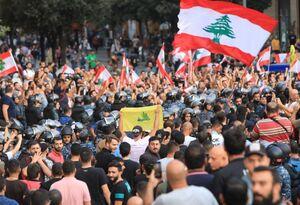 حرکت معترضان لبنانی به سمت منزل رئیس بانک مرکزی