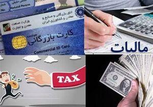 نقش ۵۰۰ میلیون حساب بانکی در تشدید فرار مالیاتی