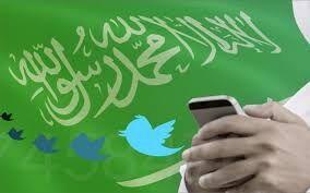 ارتباط پشت پرده عربستان با توییتر برای سرکوب مخالفان