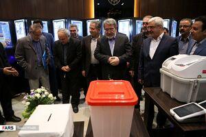 افتتاح «ستاد انتخابات کشور»
