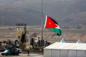 عکس/ پایان الحاقیه صلح اردن با اسرائیل