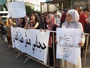 حجاب من ضد عدالت نیست +عکس