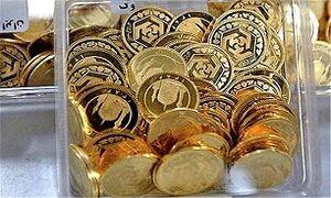 سکه ۴ میلیونی شد