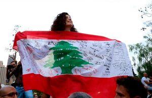 عکس/ یاد شهید «بها ابوالعطا» در دستان معترضان لبنانی