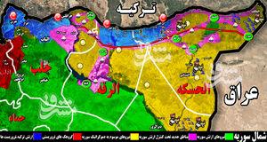 شمال سوریه1.jpg