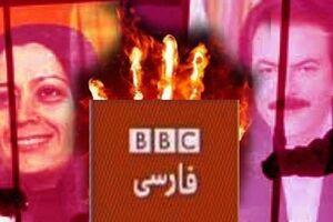 کدام ظلم منافقین، توجه بیبیسی را جلب کرد
