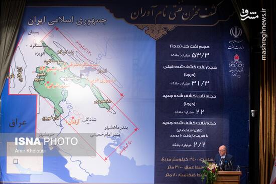 فیلم/ مخزن نفتی جدید 3 برابر کشور بحرین است