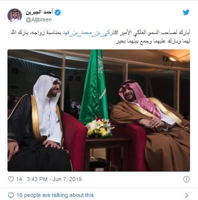 دیدار رئیس شبکه اجتماعی توییتر با محمد بن سلمان پس از کشف جاسوس سعودی در این شبکه