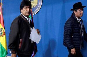 مکزیک به «مورالس» پناهندگی اعطا کرد