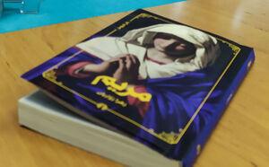 نشست نقد کتاب مریم - کتابخانه شهید باهنر