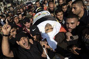 مراسم تشییع جنازه شهید ابوالعطا
