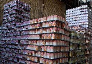 قیمت مصوب رُب گوجه چقدر است؟