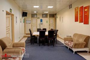 عکس/ مراکز نگهداری از بانوان آسیب دیده تهران