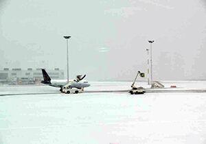 فیلم/ تیکآف دلهرهآور و ناموفق هواپیما