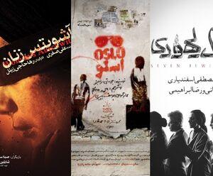 سهگانه نمایشی برای مظلومیت رژیم اسرائیل/ صهیونیستها باید ممنون مدیران تئاتر باشند! +عکس
