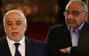 ائتلاف العبادی خواستار برگزاری انتخابات پیش از موعد در عراق شد