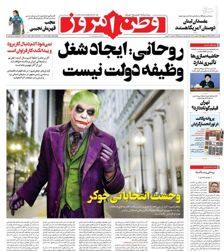 وطن امروز: روحانی:ایجادشغل  وظیفه دولت نیست