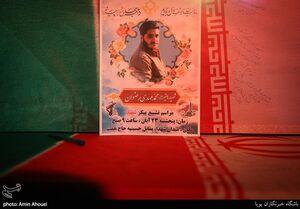 زمان تشییع پیکر شهید مدافع امنیت در تهران
