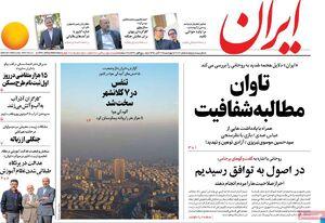 با برجام موشکی، از کوچک شدن اقتصاد ایران جلوگیری کنیم/عبدی: نظر مردم ایران درباره روزهداری و حجاب منفی است