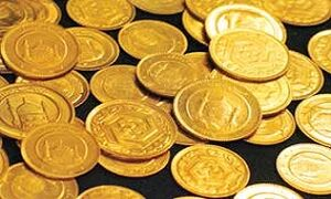 افزایش ۲۰ هزار تومانی قیمت سکه