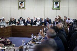 عکس/ غیبت روحانی در جلسه مجمع تشخیص مصلحت نظام