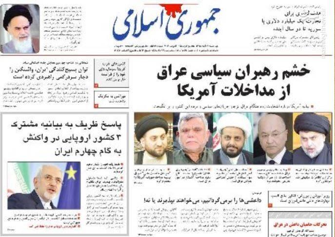 جمهوری اسلامی: خشم رهبران سیاسی عراق از مداخلات آمریکا