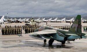 پایگاه نظامی روسیه