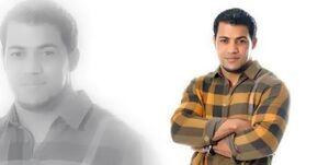 شهادت جوان شیعه عربستانی در زندان سعودی