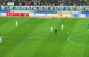 عکس/ جدول گروه C پس از شکست ایران