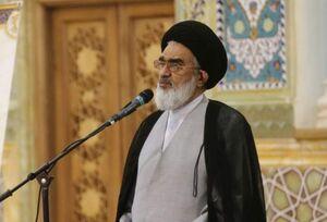 آیتالله محمد سعیدی