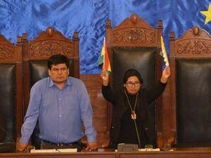 رئیس جدید سنای «بولیوی» کیست؟