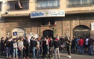 ادامه تحصن لبنانیها و اعتصاب در برخی بیمارستانها