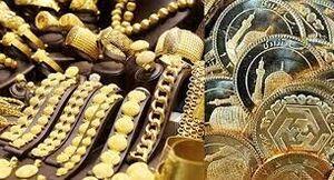 دلیل افزایش قیمت سکه و طلا