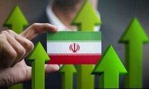 تحریم اقتصادی ایران