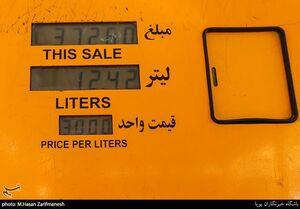 عکس/  پمپ بنزین های تهران پس از اعلام سهمیه بندی