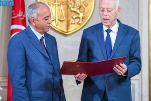 رئیسجمهور تونس