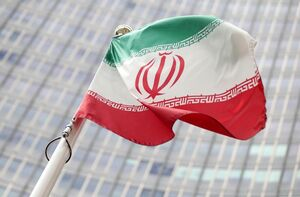 پاسخ نماینده ایران به نماینده اسرائیل در نشست مجمع عمومی سازمان ملل