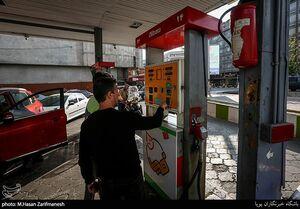 میزان کاهش مصرف بنزین در اجرای سهمیهبندی چقدر است؟