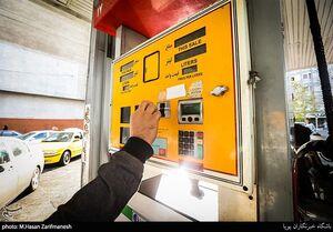 فیلم/ سهمیه بنزین آذرماه چه زمانی شارژ میشود؟