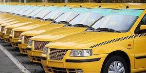 پرداخت کمک بلاعوض برای دوگانه سوز کردن خودروها