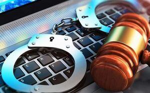 آیا اسکرینشات گرفتن جرم محسوب میشود؟