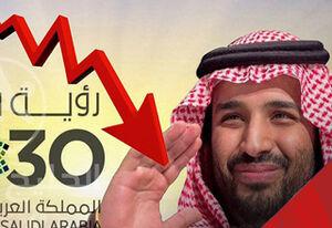 ۷ نکته درباره سراشیبی ورشکستگی که عربستان در آن افتاد