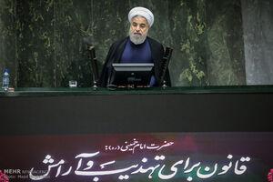 متن سوال نمایندگان از روحانی درباره افزایش قیمت بنزین