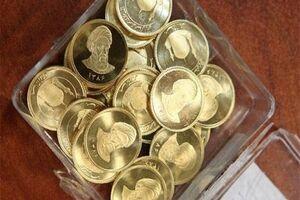 قیمت انواع سکه در بازار امروز چقدر شد؟