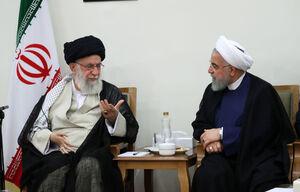 رهبر انقلاب - روحانی